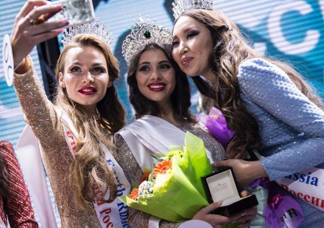 Finále soutěže Krása Ruska 2016