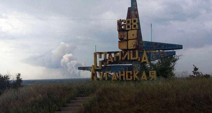 Donbas. Ilustrační foto
