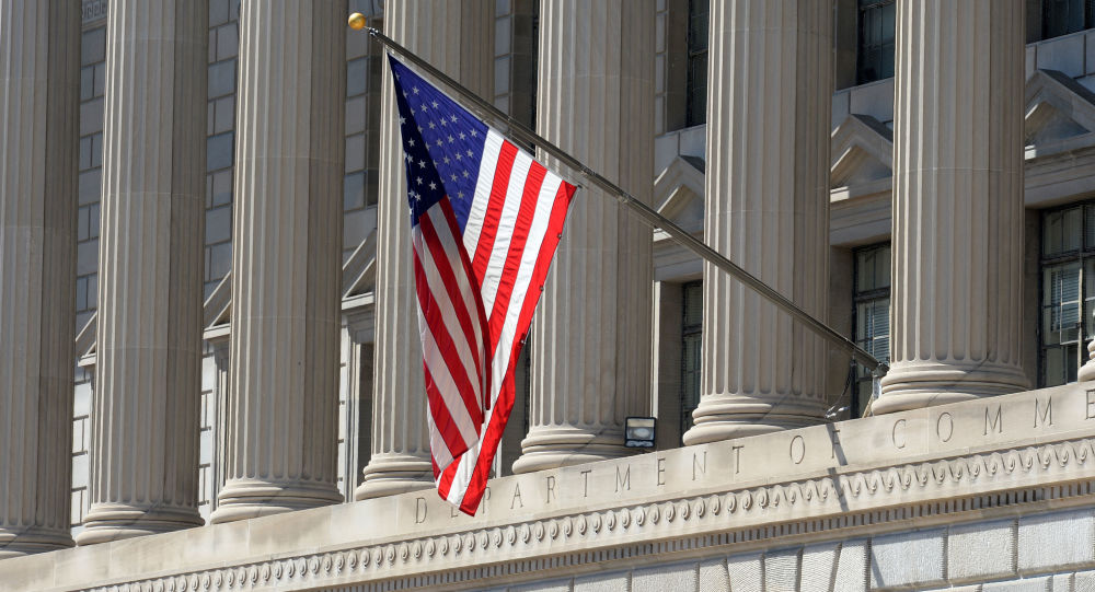 Vlajka USA. Budova Ministerstva obchodu USA