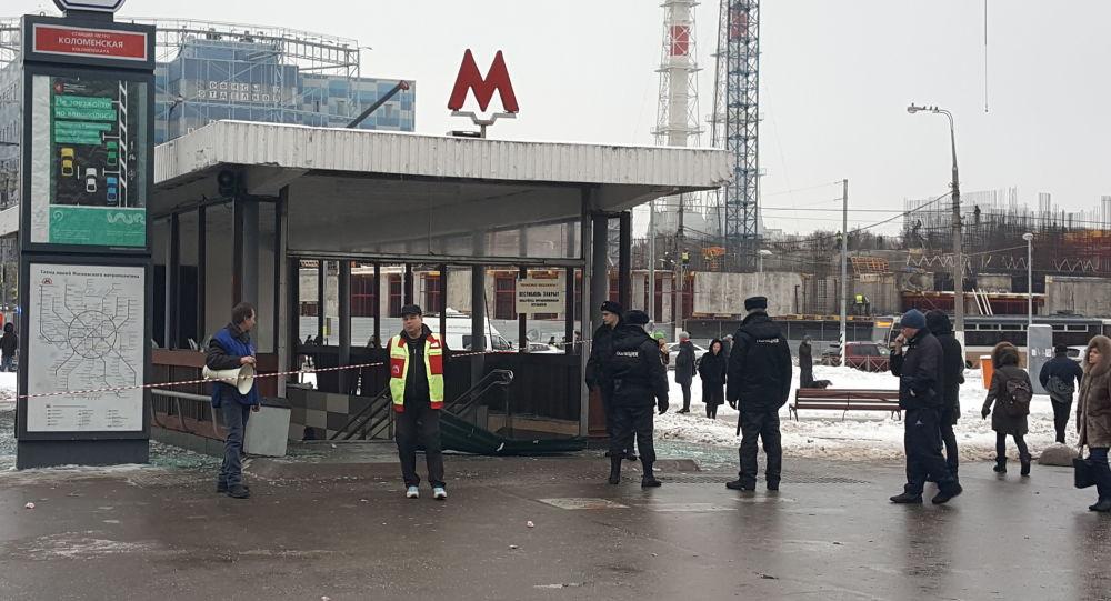 Výbuch vedle metra Kolomenskaja