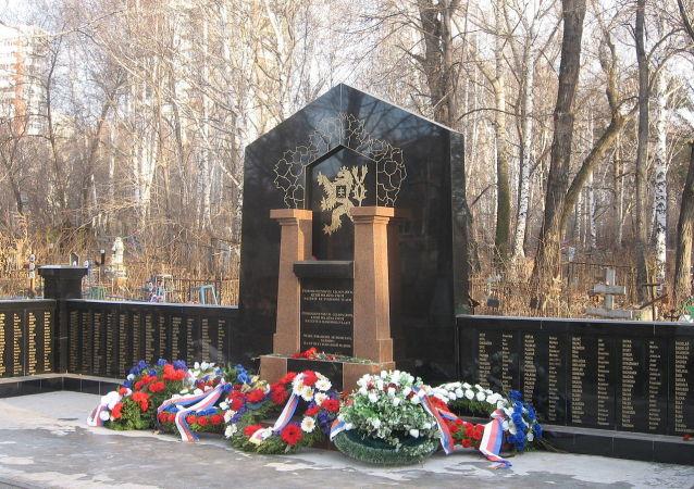 Pomník československým legionářům