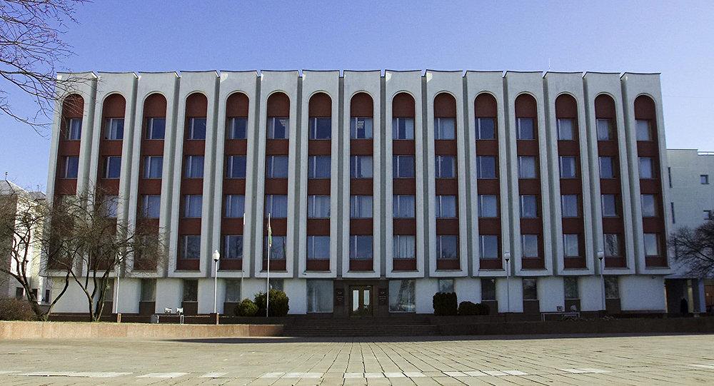 Budova ministerstva zahraničních věci Běloruska