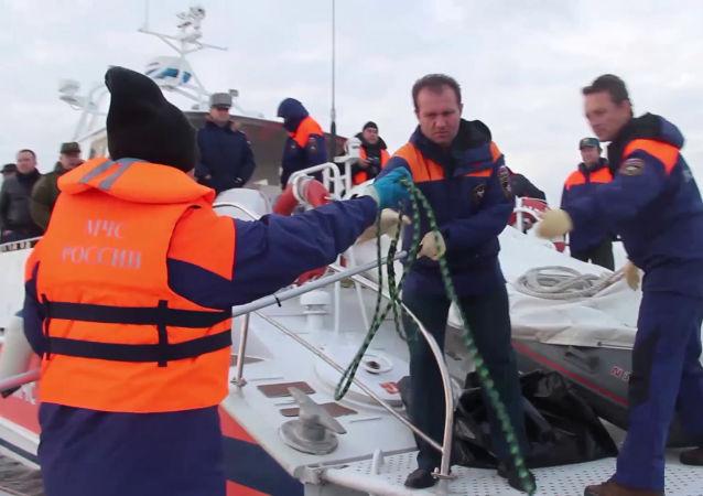 Pátrací operace v Černém moři