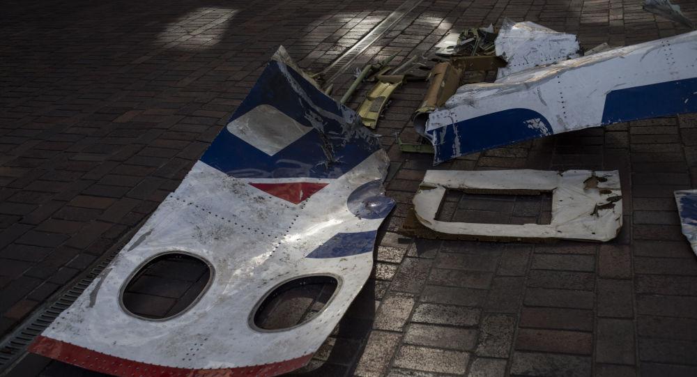 Zlomky Boeinga 777