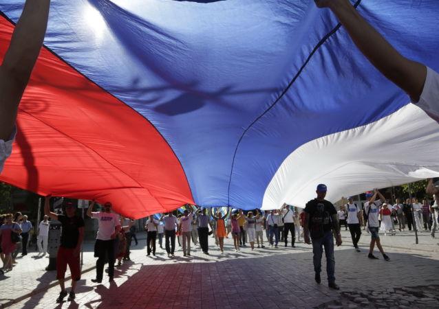 Vlajka Ruska