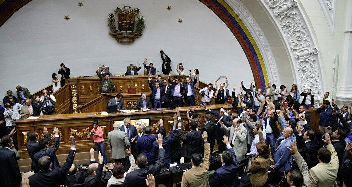 Venezuelské národní shromáždění. Ilustrační foto