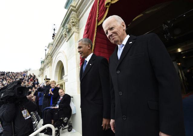 Bývalý viceprezident USA Joe Biden