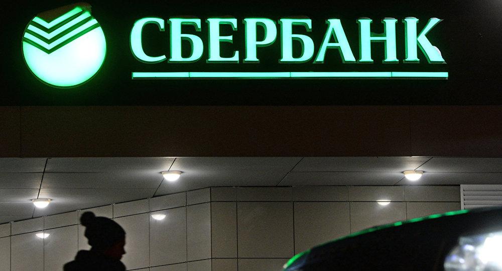 Logo Sberbanku