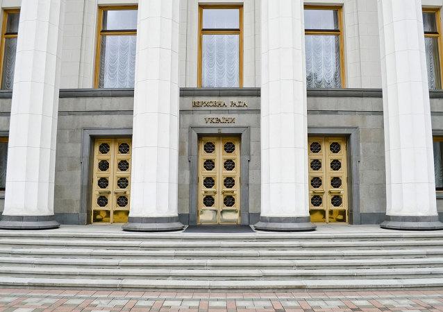 Nejvyšší Rada