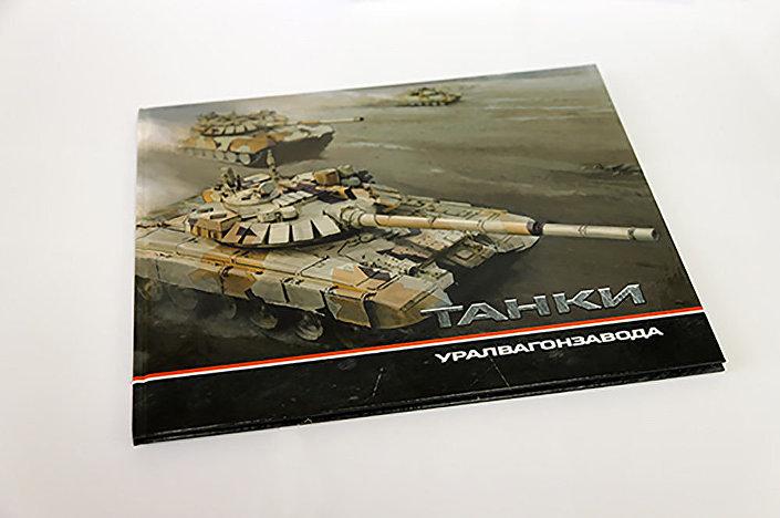 Kniha Tanky Uralvagonzavodu