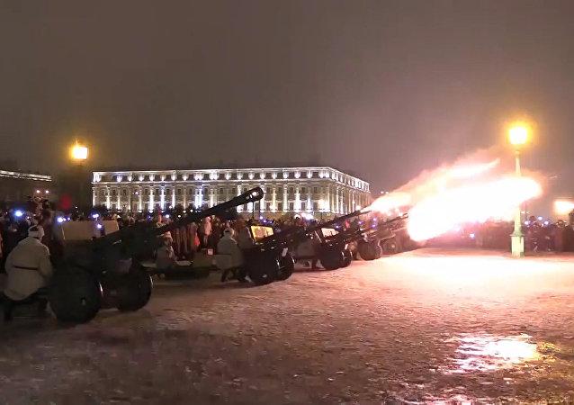Výročí prolomení blokády v Petrohradě