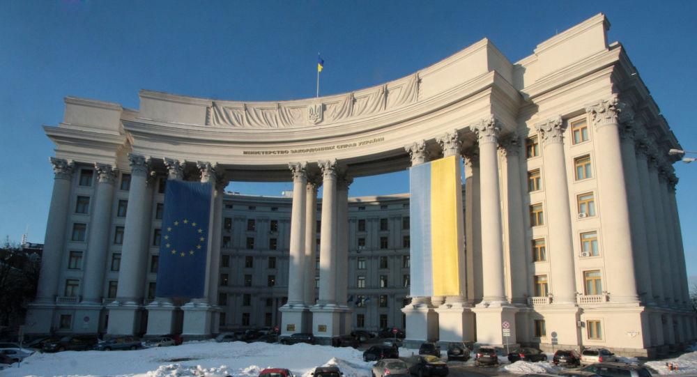 Budova MZV Ukrajiny