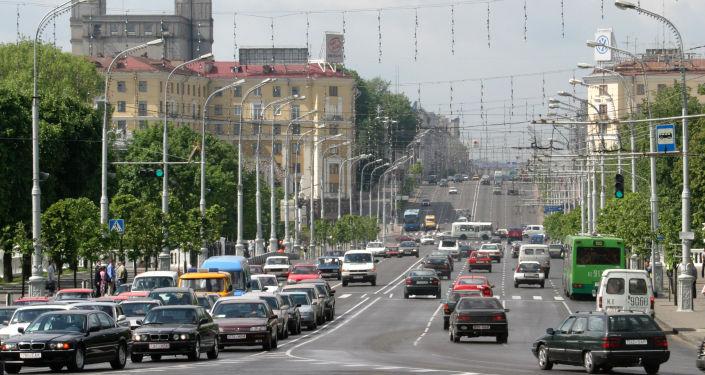 Pohled na Minsk