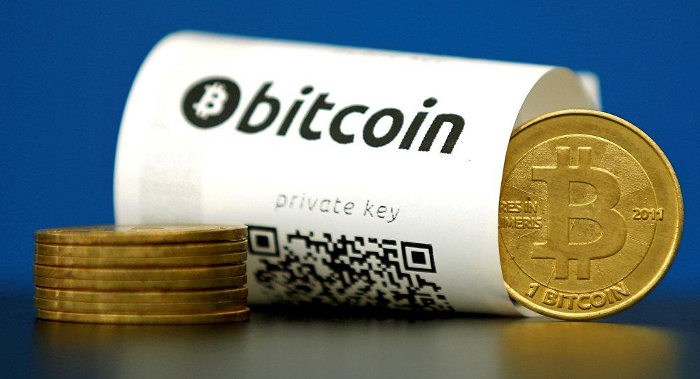 Bitcoin. Ilustrační foto