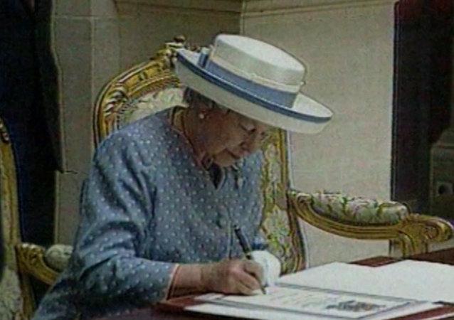 Výročí příchodu Alžběty II. na trůn