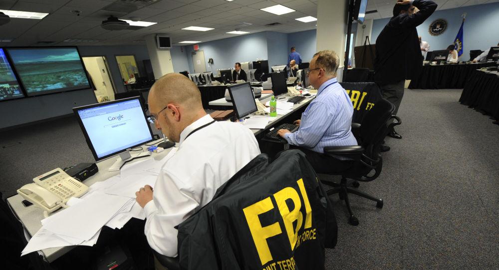 Agenti FBI v New Yorku