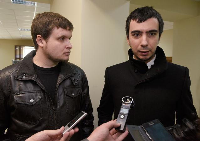 Prankeři Lexus a Vovan
