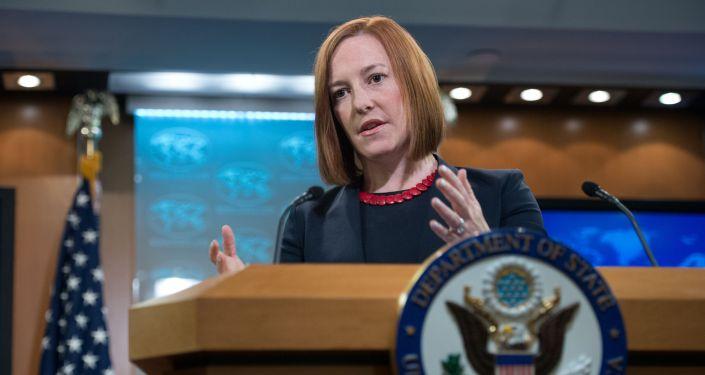 Bývalá mluvčí amerického ministerstva zahraničních věcí Jen Psakiová