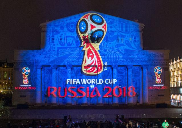 Logo MS 2018 v Moskvě