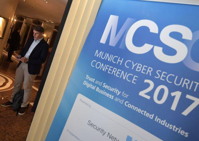 Konference v Mnichově