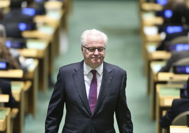 Stálý zástupce Ruska při OSN Vitralij Čurkin