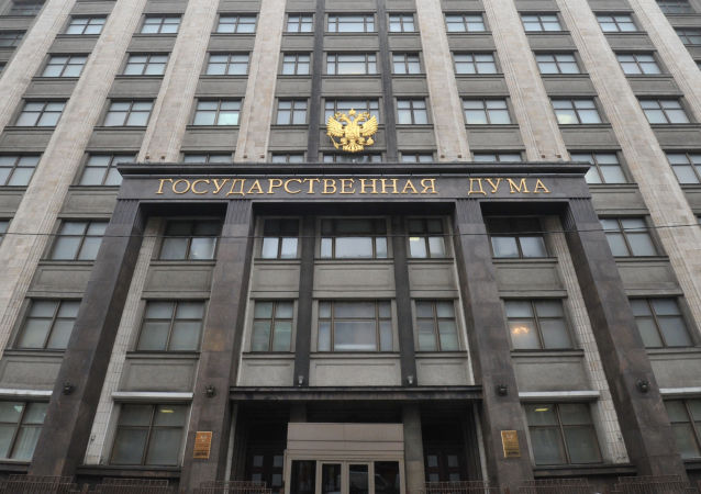 Budova Státní Dumy