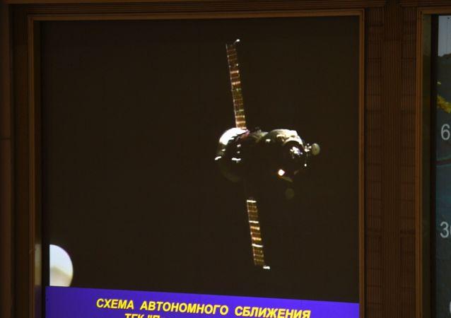 Spojení nákladní lodě Progress MS-05 s ISS. Archivní foto