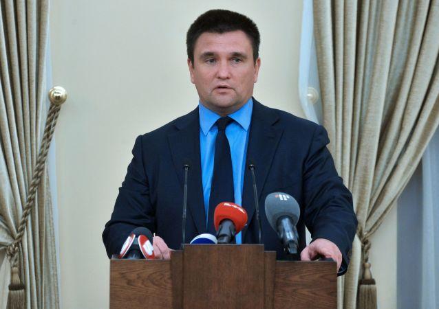 Šéf ukrajinské diplomacie Pavlo Klimkin