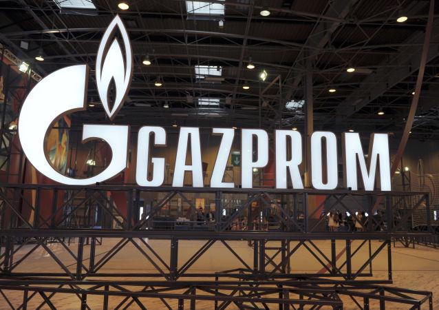 Gazprom. Logo