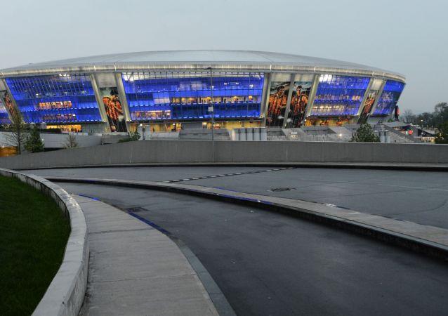 Donbas aréna