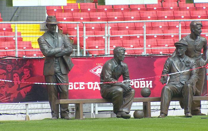 Komise FIFA si prohlédla stadion FK Spartak