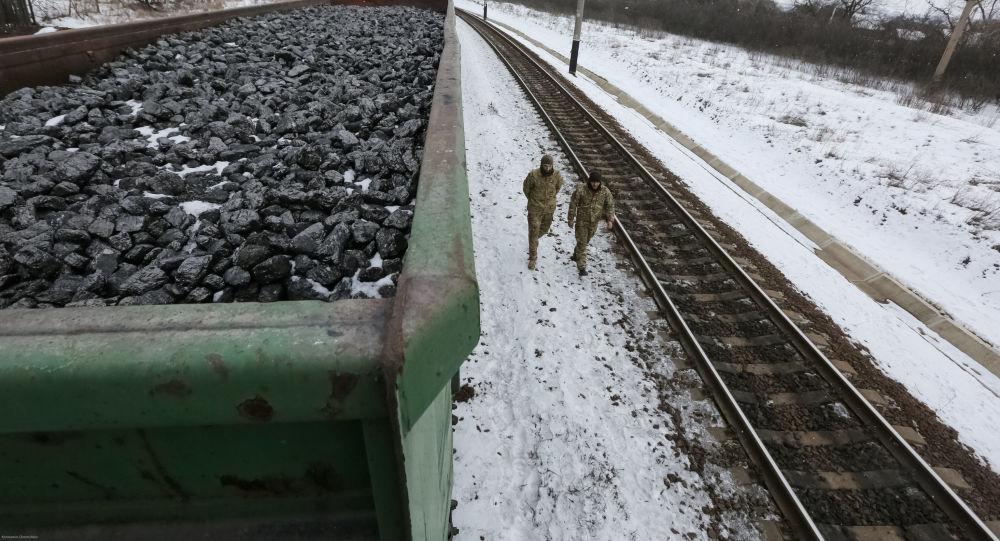 Blokáda železnice v Doněcké oblasti