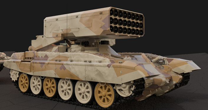 Těžký plamenometný systém TOS-1A