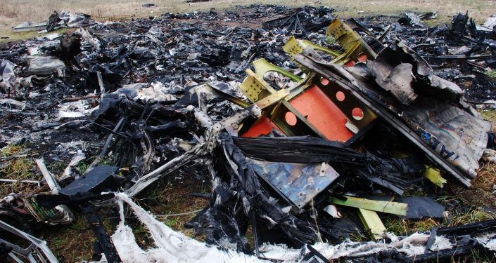 Místo havárie Boeingu 777