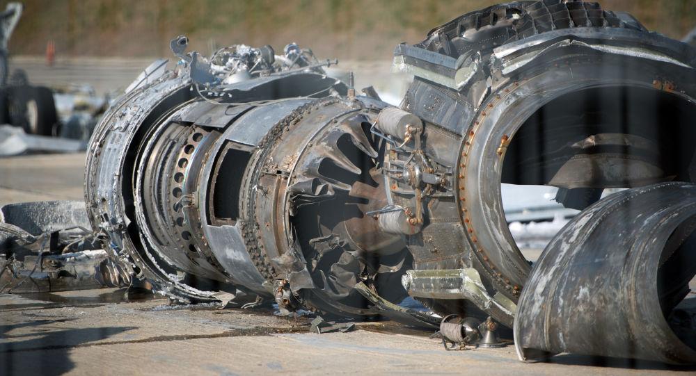 Fragmenty zříceného Tu-154