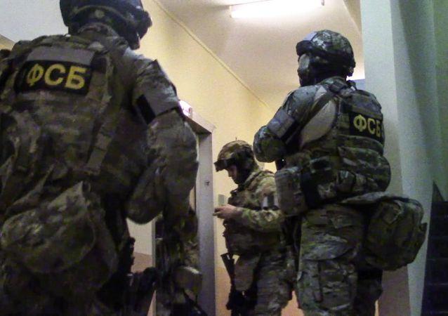 Pracovníci FSB