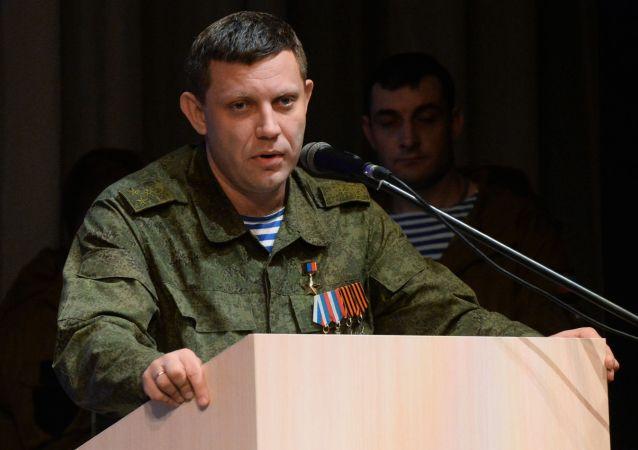 Vedoucí představitel samozvané DLR Alexandr Zacharčenko