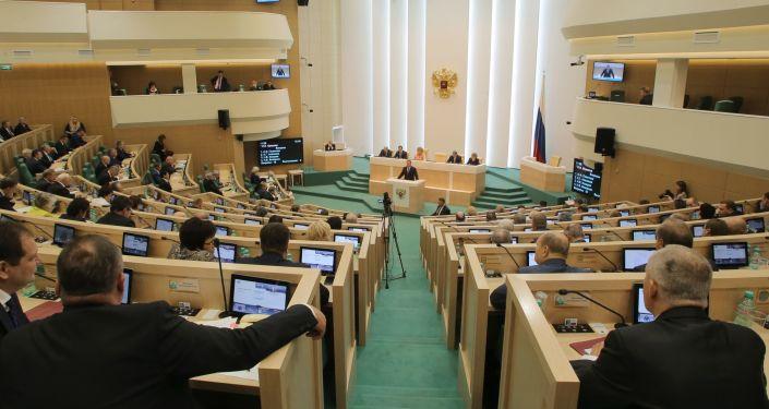 Rada federace