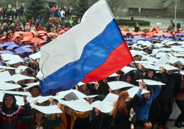 Akce studentů na Krymu