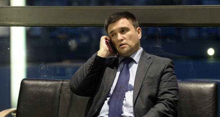 Ministr zahraničí Ukrajiny Pavel Klimkin