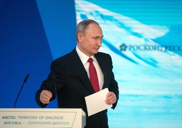 Ruský prezident Vladimir Putin při vystoupení na plenárním zasedání Mezinárodního arktického fóra
