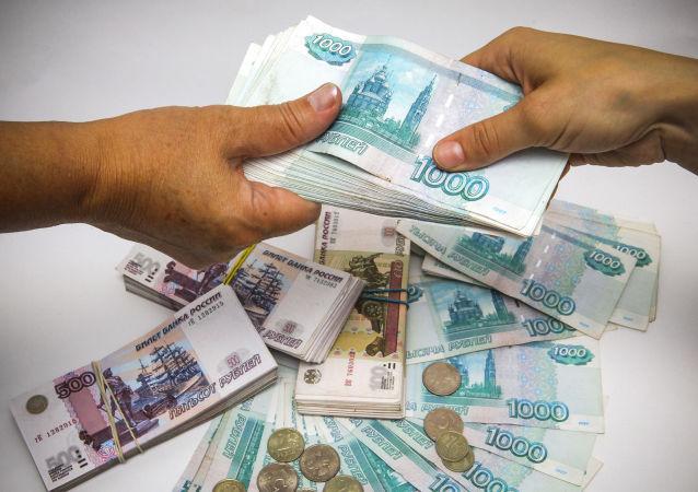 Ruble