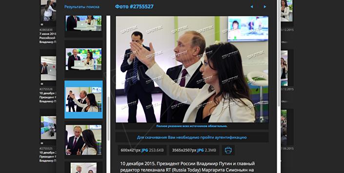 Screenshot fotografie ze stránky visualrian
