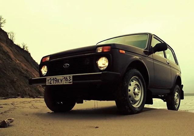 Před 40 lety byl vyroben první automobil VAZ-2121 Niva