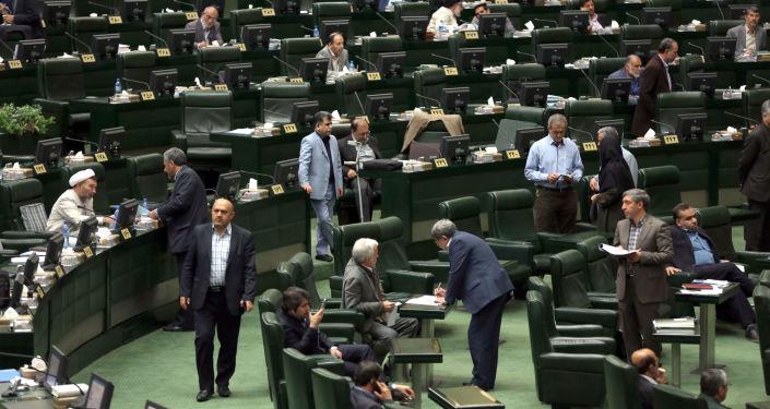 Parlament Íránu
