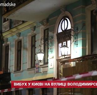 Média: v centru Kyjeva zahřměl výbuch