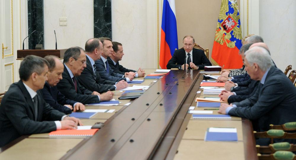 Zasedání Rady bezpečnosti RF