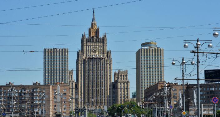 Ruské ministerstvo zahraničí