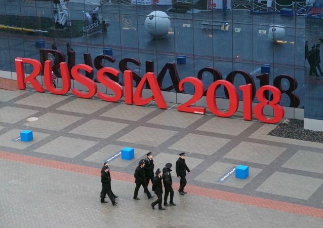 Logo Russia 2018 v Kaliningradu