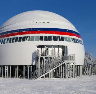 Základna Arktický trojlístek